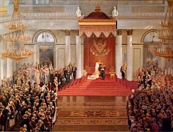 Учреждение Госдумы