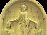 Großbyzantinisches Reich