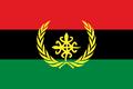 83DD-WAU-Flag