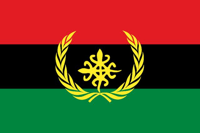 File:83DD-WAU-Flag.png