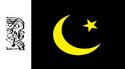 Flag of Islamic Malacca.png