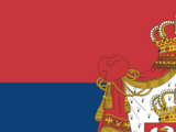 Serbia (Differently)