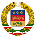 State arms of the QDR.png