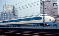 0 series Yurakucho 19670505
