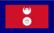 Revised flag of Nepal