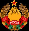 Emblem of the Moldavian SSR svg
