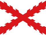 Королевство Испания (КМВ)