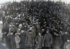 Рабочие на митинге