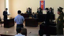 Суд в КНДР