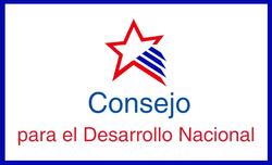 Logo Consejo Desarrollo Nacional (CNS)