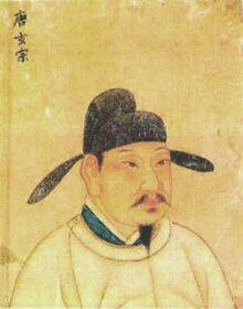Tang XianZong