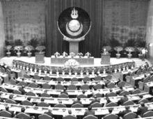 YuanUnionParlament1943