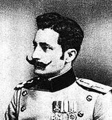 Воислав Танкосич