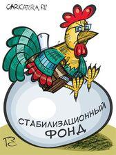 Каррикатура на Шохина