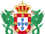 Королевство Португалия (Царствуй на славу)