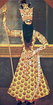 Fath Ali Shah(Saad Abad)