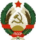Герб Прибалтийской ССР