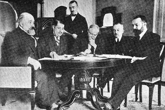 Милетский договор