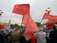 Bandera urss desfile