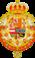 Escudo reino de españa asxx