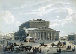 Большой Петровский театр