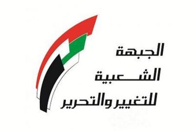 File:Logo of the PFCL.jpg