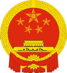 Star-China-Emblem