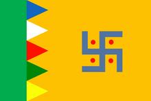 Bihar bandera