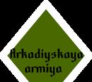 Army of Arcadia (Principia Moderni IV Map Game)