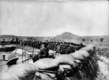 German troops manning defenses at Garua