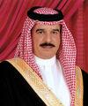 1983DD Bahrain King Hamad ibn Isa Al Khalifah.jpg
