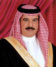 1983DD Bahrain King Hamad ibn Isa Al Khalifah