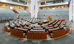Australian House of Representatives - Parliament of Australia
