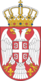 Coat of arms of Serbia small