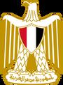 Escudo de Armas de Egipto
