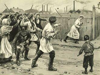 Выступление рабочих