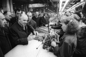 Горбачёв на заводе