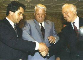Грузино-абхазский договор