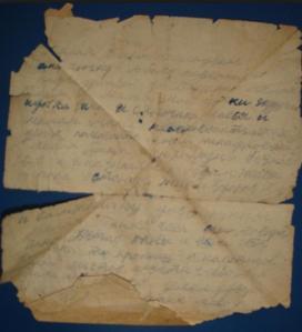 Письмо несчастья