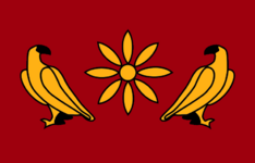 Achaemenid Flag
