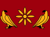 Flag of the Achaemenid Empire (Vαͽnα Ηραϗ)