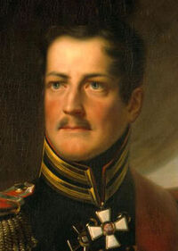 Augustus I of the United States