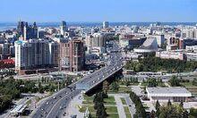 Novosibirsk skyline