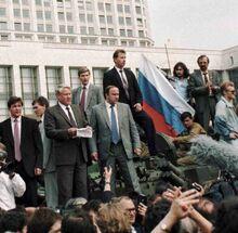 RusAugust1991