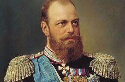 Александр III-0