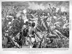 Итало-эфиопская война