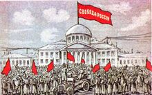 Partido Democrático Constitucional