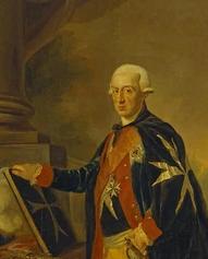 Бюст Август Фердинанда