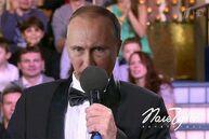 Путин-ведущий Поле Чудес