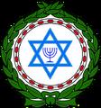 Emblem of the Jewish Kingdom.png